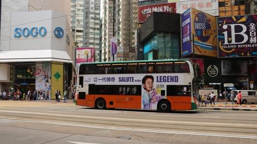 2020년 4월 1일 홍콩 시내를 누빈 장국영 추모 버스.[소셜미디어 캡처. 재판매 및 배포 금지]