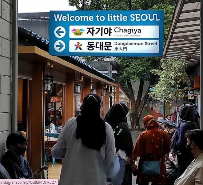 '리틀 서울 반둥'에서 찍은 사진
