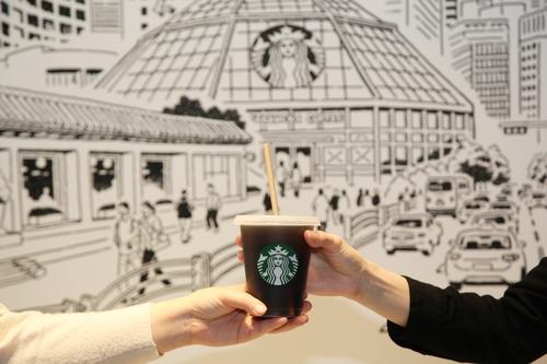 스타벅스 다회용(리유저블)컵