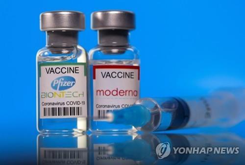 화이자와 모더나 신종 코로나바이러스 감염증(코로나19) 백신