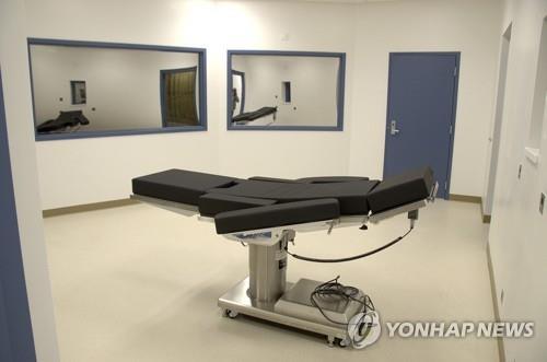 미국 네바다주 교정당국 사형집행실