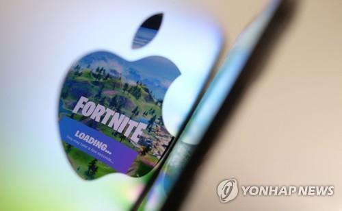 애플과 에픽게임즈의 반독점 소송