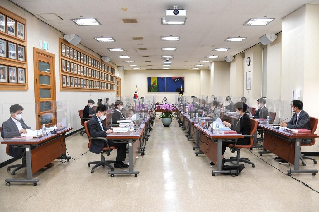 대법원 양형위원회