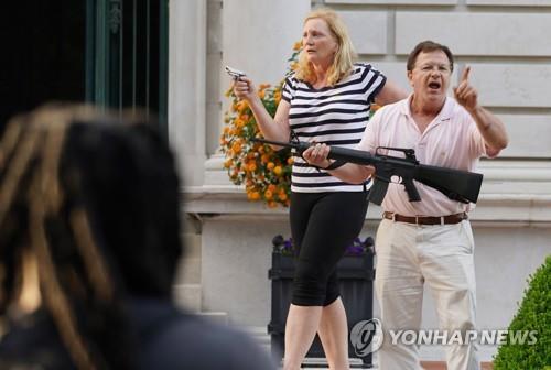 인종차별 반대 시위대를 총으로 위협하는 맥클로스키 부부 [UPI=연합뉴스]