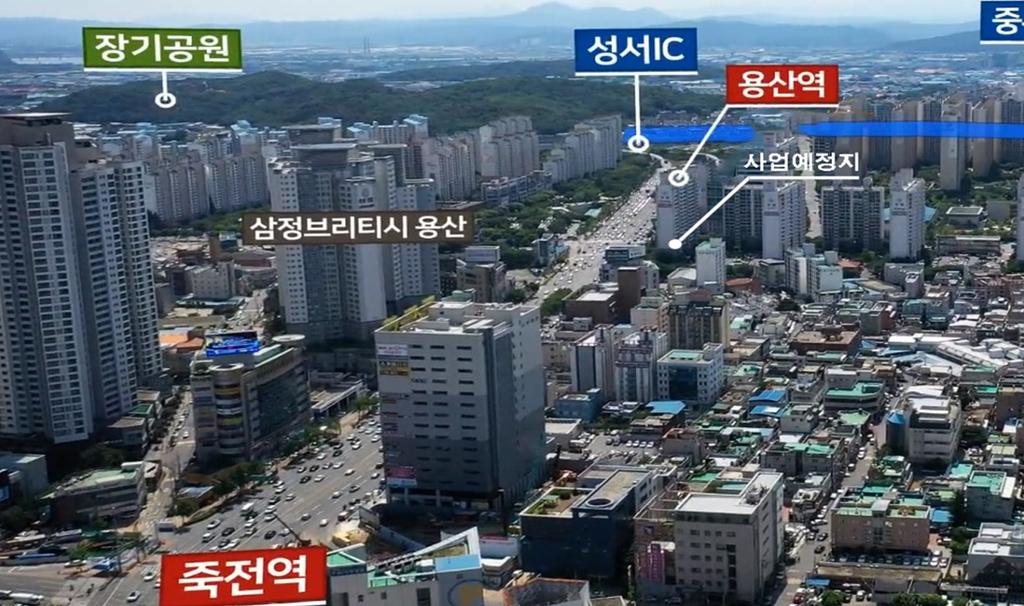 대구 사회적경제 유통지원센터 조성 예정지