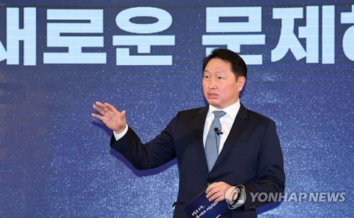 최태원 대한상공회의소 회장 [사진공동취재단]