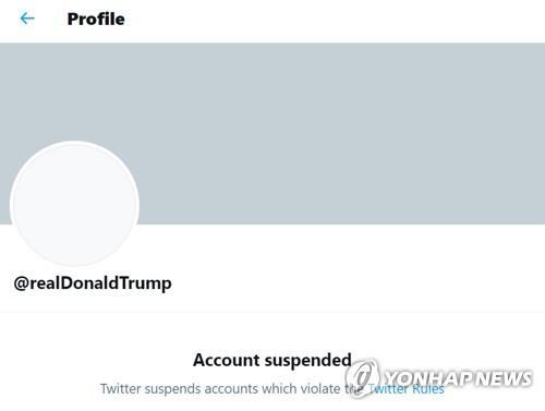 지난 1월 영구 정지된 트럼프 전 대통령의 트위터 계정