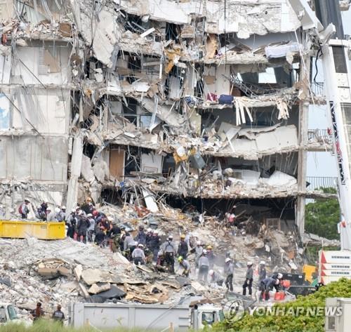 붕괴 참사 발생한 미 플로리다 아파트