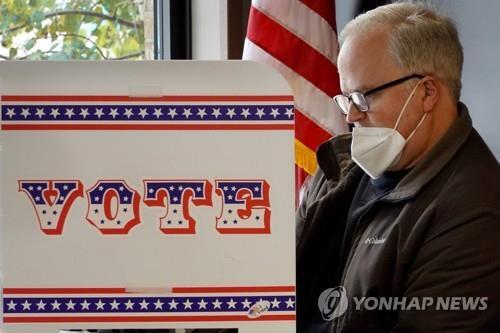 투표권 둘러싸고 좌우 대립이 격화한 미국[AFP=연합뉴스 자료사진]