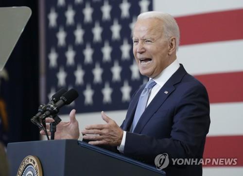 공화당의 투표권 제한 비판 연설하는 바이든 대통령