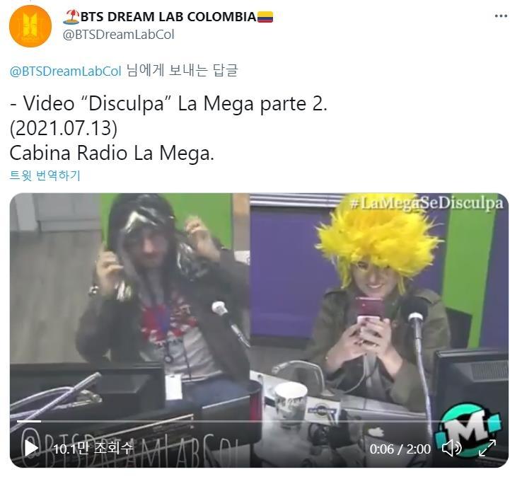 욱일기 티셔츠를 입고 엉터리 사과 방송하는 콜롬비아 라디오 방송