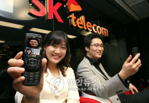 SKT, 휴대전화 기반 HSDPA서비스 세계 최초 시작