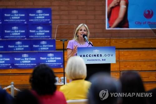 코로나 백신접종 홍보 투어 벌이는 미 대통령 부인 [로이터=연합뉴스 자료사진]