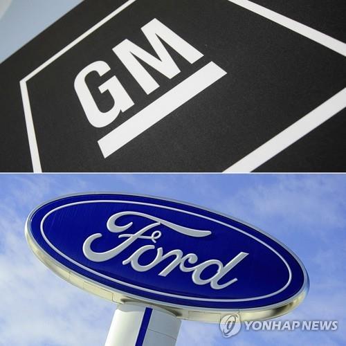 GM, 포드 상대로 상표권 침해 소송 제기