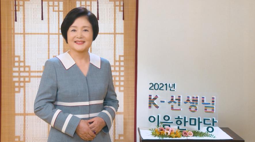 [김정숙 여사 영상축사 캡처·재판매 및 DB 금지]
