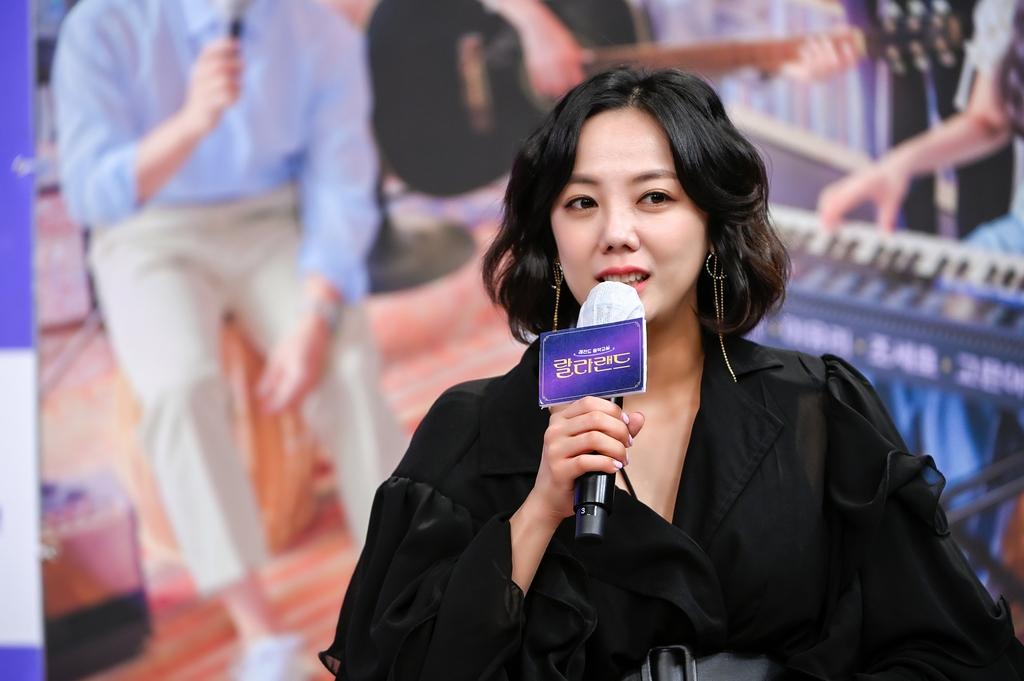 채널A 새 예능 '레전드 음악교실 랄라랜드'의 배우 고은아