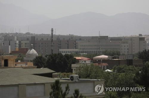 아프가니스탄 카불 주재 미국 대사관 [AP=연합뉴스]