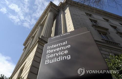 워싱턴DC의 미국 국세청 IRS 건물