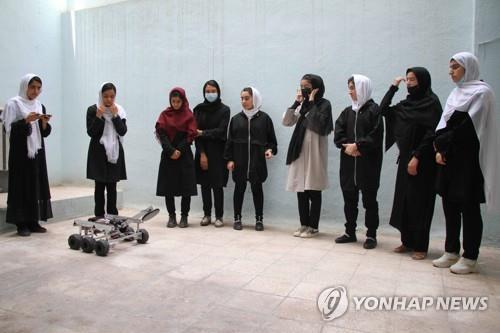 아프간의 '소녀 로봇공학팀'