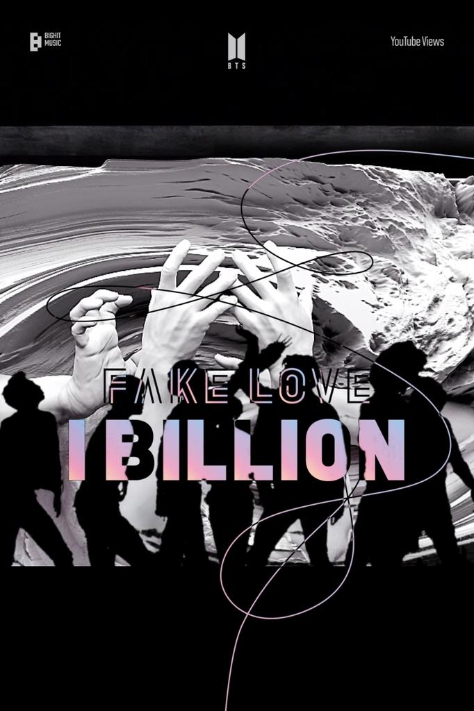 BTS '페이크 러브' 10억 뷰 이미지