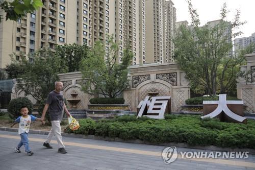 14일 베이징에 있는 헝다가 개발한 주택 [EPA=연합뉴스]