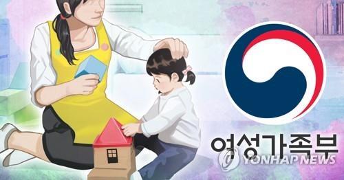 여성가족부 '아이돌봄서비스' (PG)