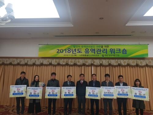 영암군, 2년 연속 수계관리기금사업 성과 평가 '우수기관' 선정0