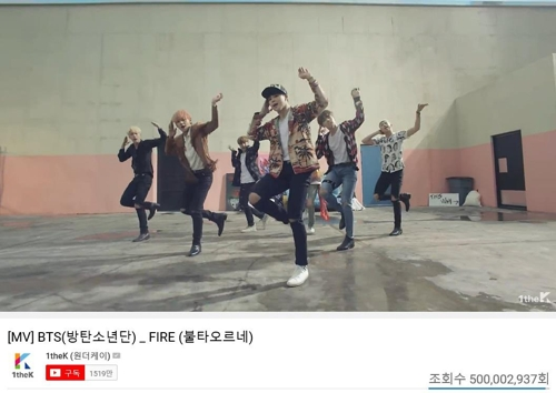 El vídeo musical 'Fire' de BTS supera los 500 millones de visualizaciones en YouTube