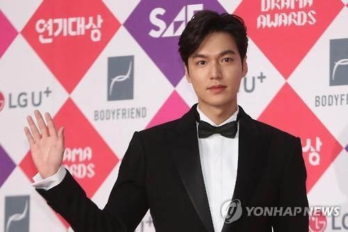 Imagen de archivo del actor surcoreano Lee Min-ho.
