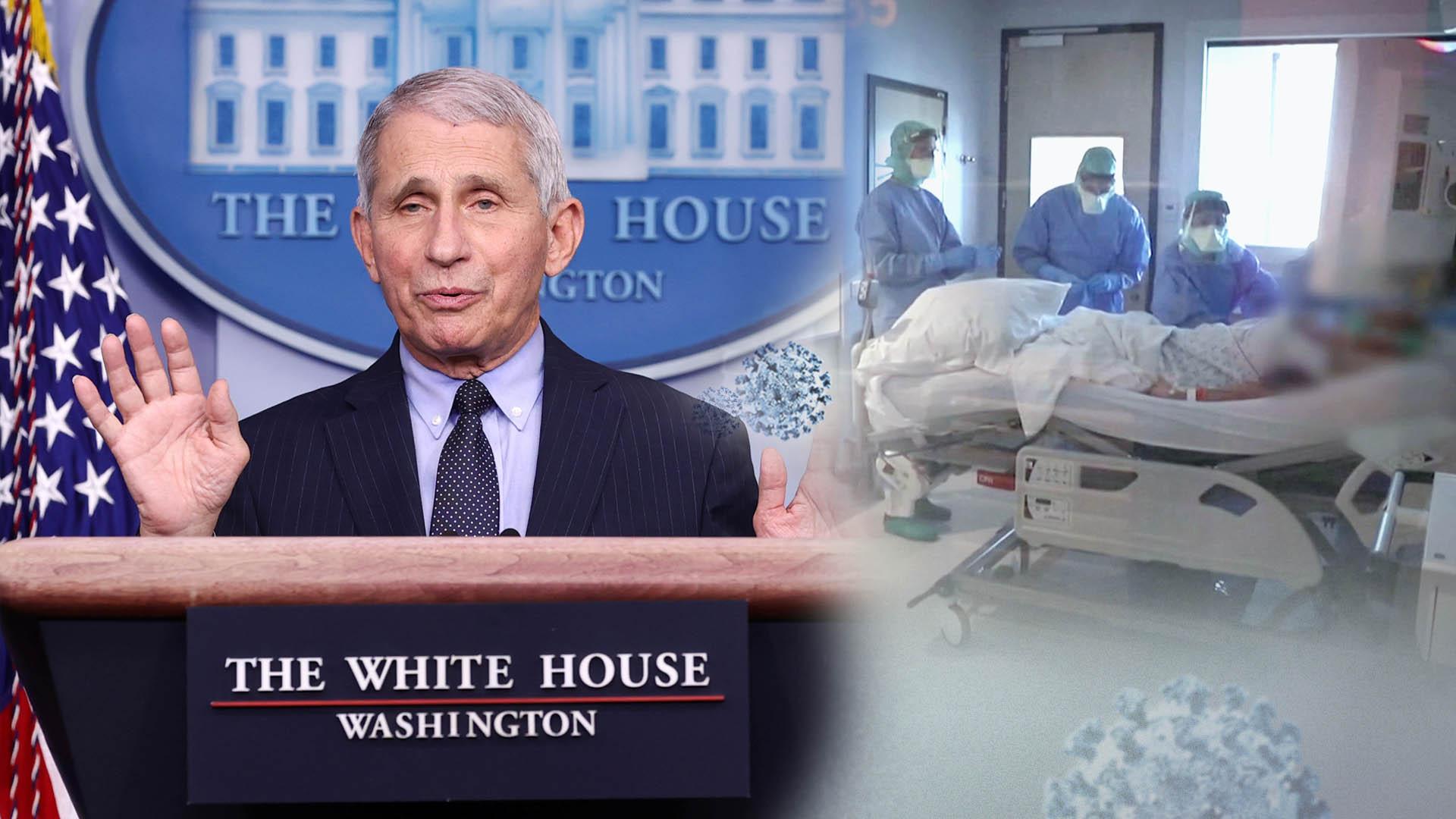 """""""남아프리카 돌연변이, 재감염 가능성 ↑""""… 미국 약국에서 예방 접종"""