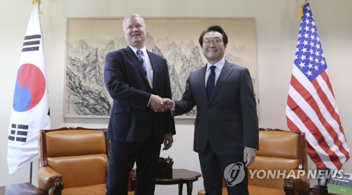 S. Korea, U.S. hold inaugural session of N.K. working group