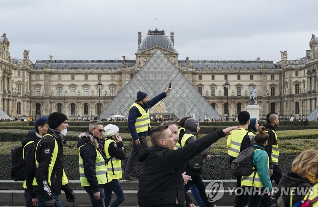 22일 프랑스 파리 중심가의 노란 조끼 집회 참가자들[AP=연합뉴스]