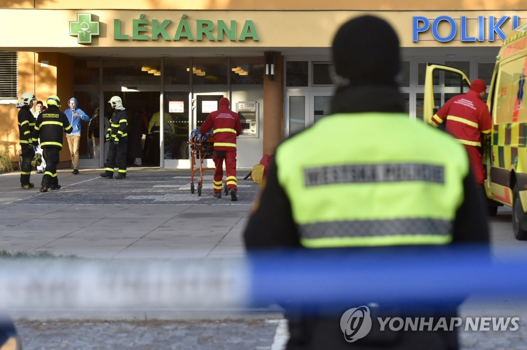 Czech Hospital Shooting