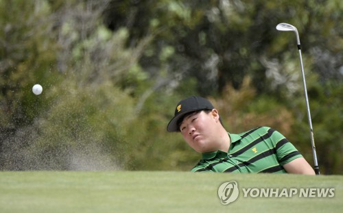 S. Korean players to make Presidents Cup debuts on Day 1