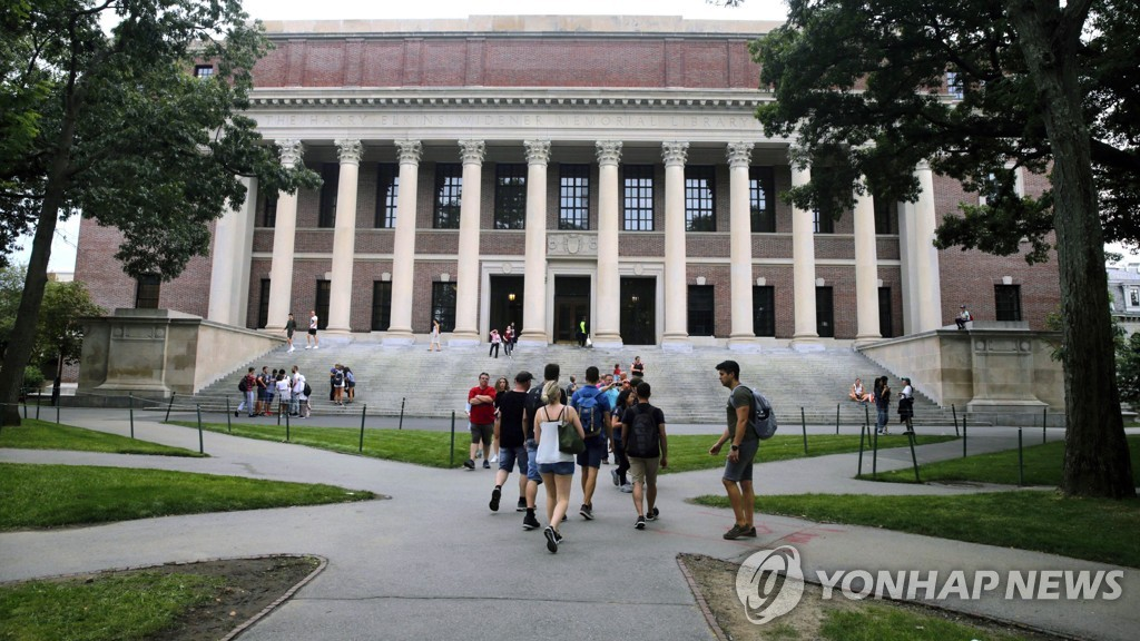 This AP file photo shows Harvard University in Cambridge, Massachusetts. (Yonhap)