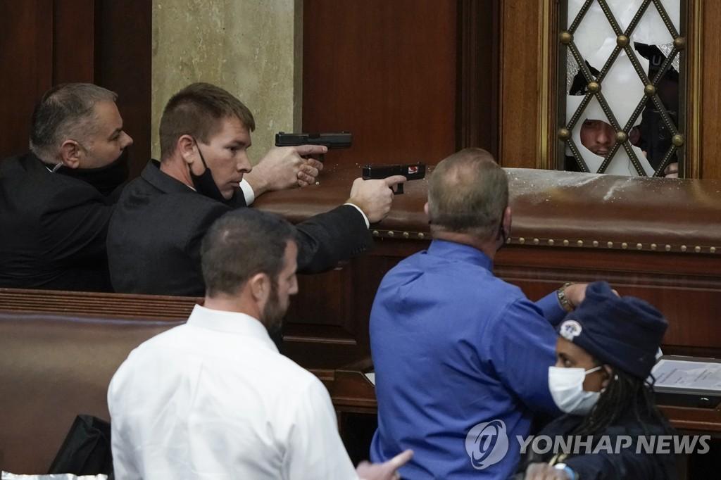 하원 회의장 진입하려는 시위대에 권총 겨눈 미 의회 경찰