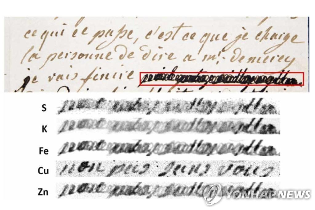 마리앙투아네트가 페르센 백작에게 보낸 1792년 1월의 편지 [AP=연합뉴스, DB 및 재판매 금지]