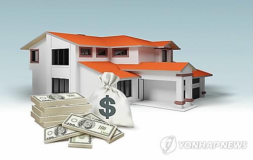 부동산 가격, 모기지론 (일러스트)