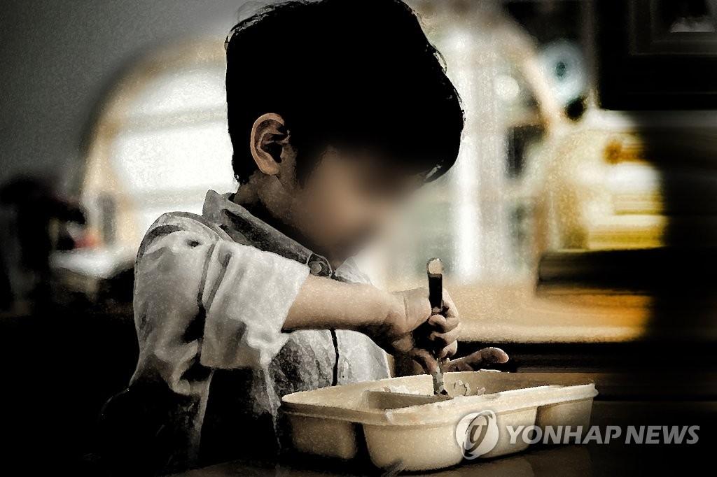 혼자 밥을 먹는 아동 소외 아동(일러스트)