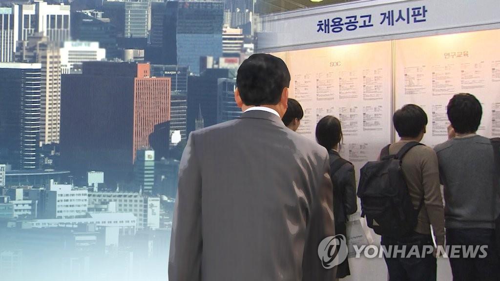 정년 연장에 따른 신규 채용 축소 우려(CG)