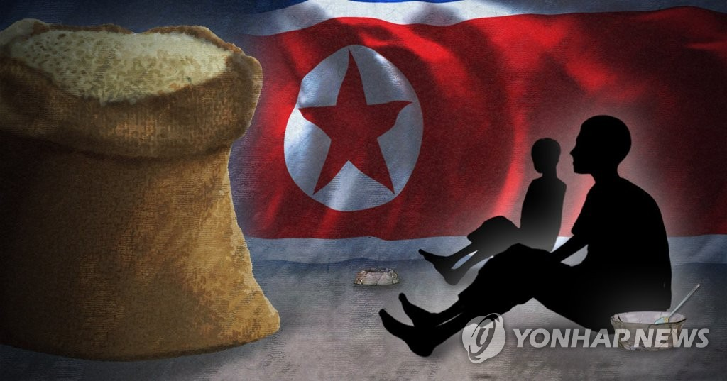 (2nd LD) N. Korea faces 860,000-ton grain shortage: unification ministry - 1