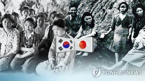 08d9de6dce Corea del Sur cerrará la fundación de las  mujeres de consuelo  - 1