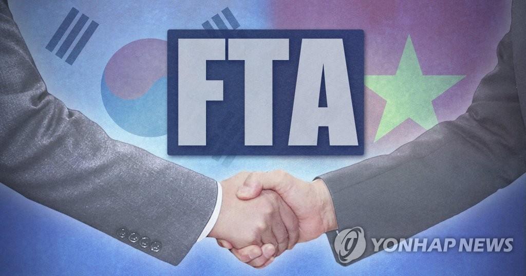 한국·베트남 FTA (PG)