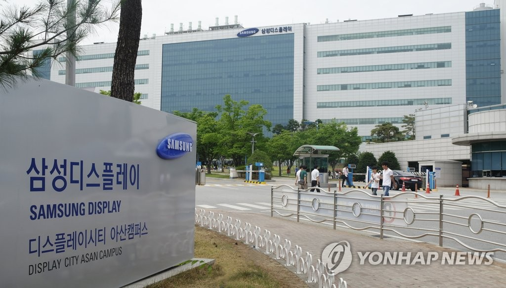 This undated photo shows Samsung Display Co's production line