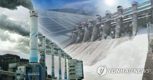 S. Korea to cut dependency on fossil fuel, shift to renewable energy
