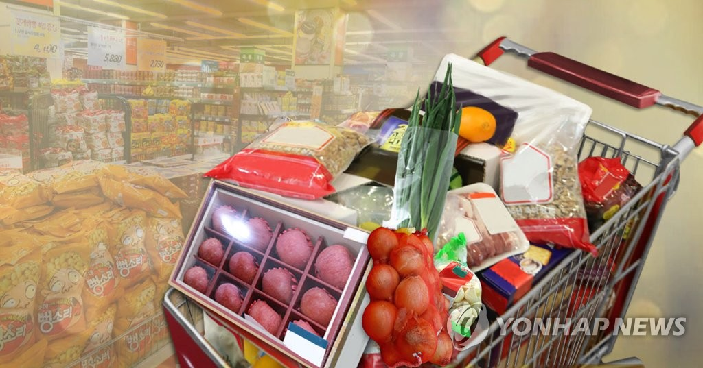 S. Korea to host more companies at food cluster - 1