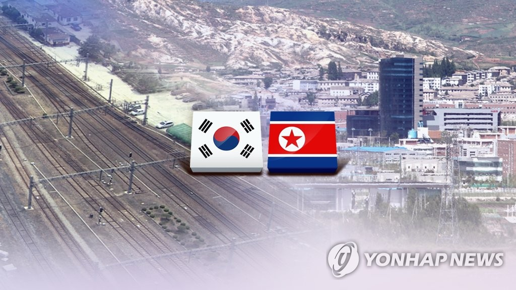 This image, provided by Yonhap News TV, depicts inter-Korean cooperation projects. (Yonhap)