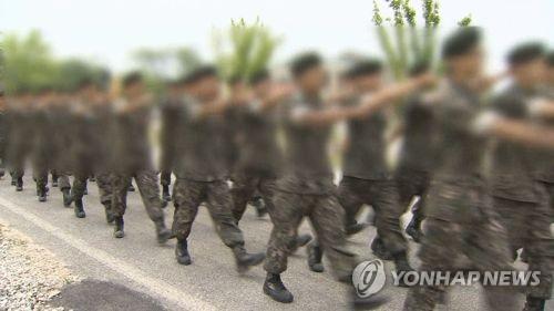 군대 연합뉴스에 대한 이미지 검색결과