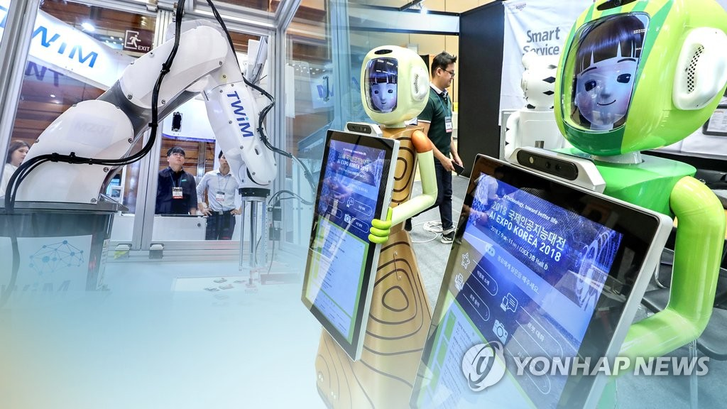S. Korea falling far behind China in terms of AI: KITA - 1