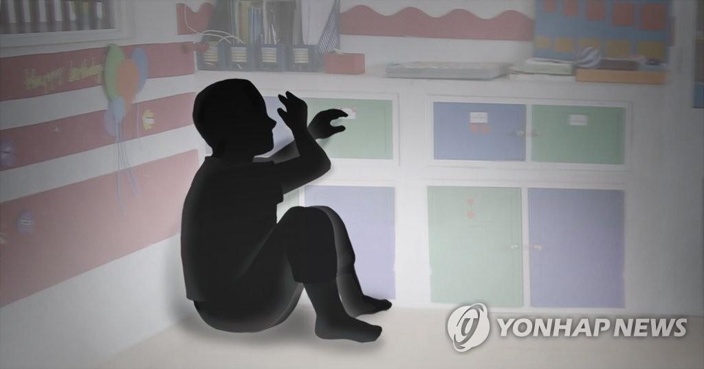 어린이집·유치원 아동학대 폭력 (PG)
